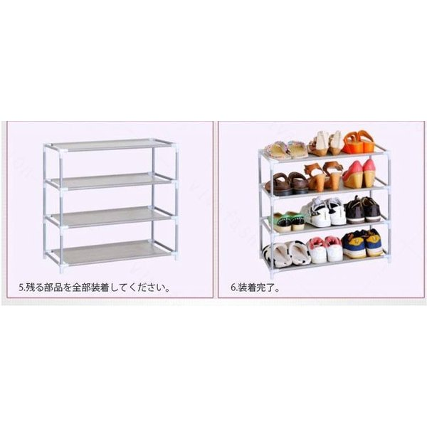 靴箱 シューズボックス 下駄箱 シューズラック 靴収納 玄関収納 大容量 整理 省スペース 3段 4段 5段 6段 7段 8段 10段 vivafashion 14