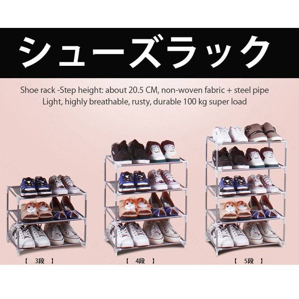 靴箱 シューズボックス 下駄箱 シューズラック 靴収納 玄関収納 大容量 整理 省スペース 3段 4段 5段 6段 7段 8段 10段 vivafashion 03
