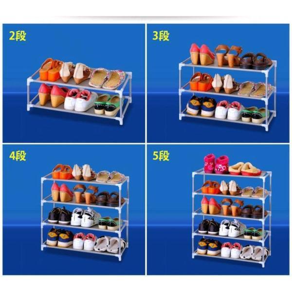 靴箱 シューズボックス 下駄箱 シューズラック 靴収納 玄関収納 大容量 整理 省スペース 3段 4段 5段 6段 7段 8段 10段 vivafashion 07