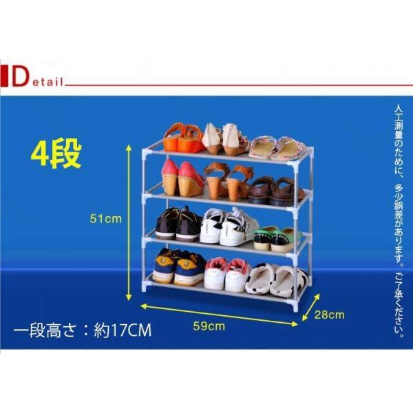 靴箱 シューズボックス 下駄箱 シューズラック 靴収納 玄関収納 大容量 整理 省スペース 3段 4段 5段 6段 7段 8段 10段 vivafashion 10