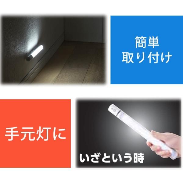 アイリスオーヤマ LED センサーライト 乾電池式 ウォールタイプ BSL60WN-W|vivaldistr|04