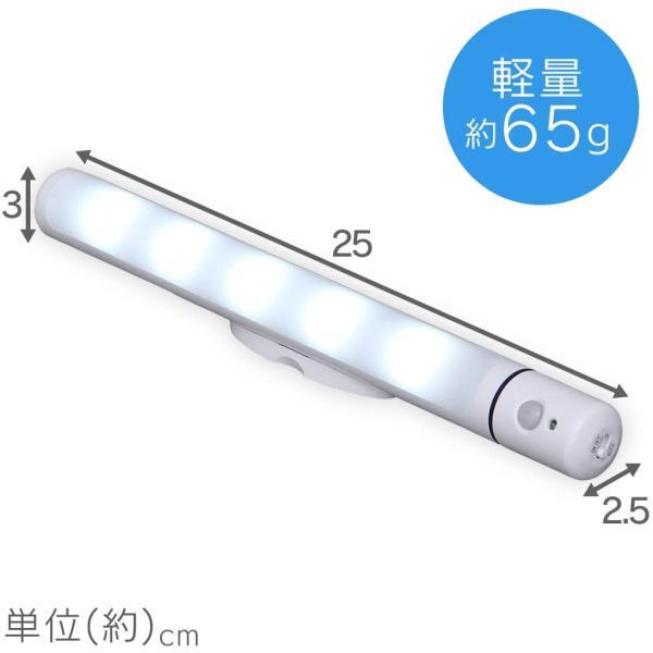 アイリスオーヤマ LED センサーライト 乾電池式 ウォールタイプ BSL60WN-W|vivaldistr|05