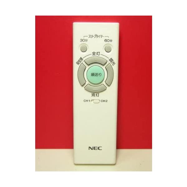 NEC 照明用リモコン RL52|vivaldistr|02