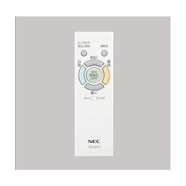 NEC LEDシーリングライト用リモコン RE0207 メモリー機能 スリープタイマー 蓄光ボタン付|vivaldistr
