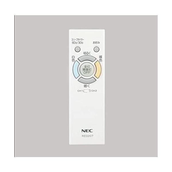 NEC LEDシーリングライト用リモコン RE0207 メモリー機能 スリープタイマー 蓄光ボタン付|vivaldistr|02