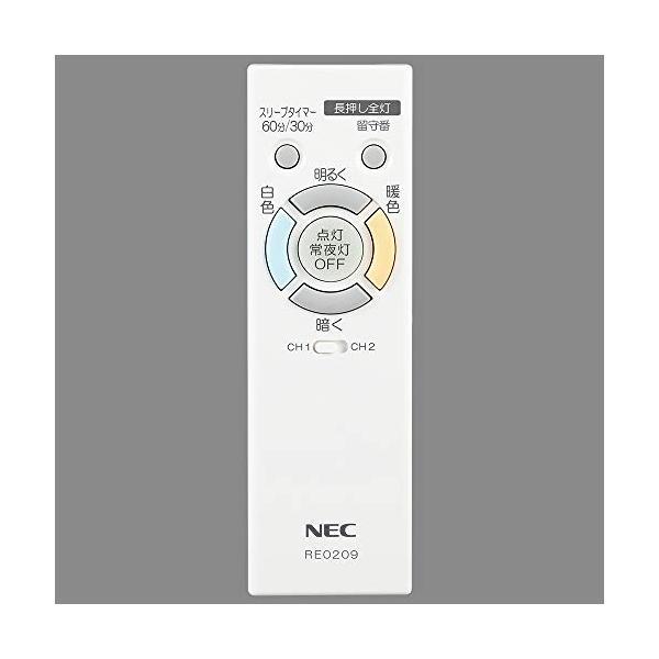 NEC 照明器具用リモコン LEDシーリングライト用 電池別売 RE0209|vivaldistr