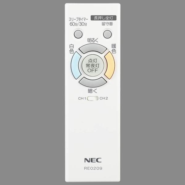 NEC 照明器具用リモコン LEDシーリングライト用 電池別売 RE0209|vivaldistr|02