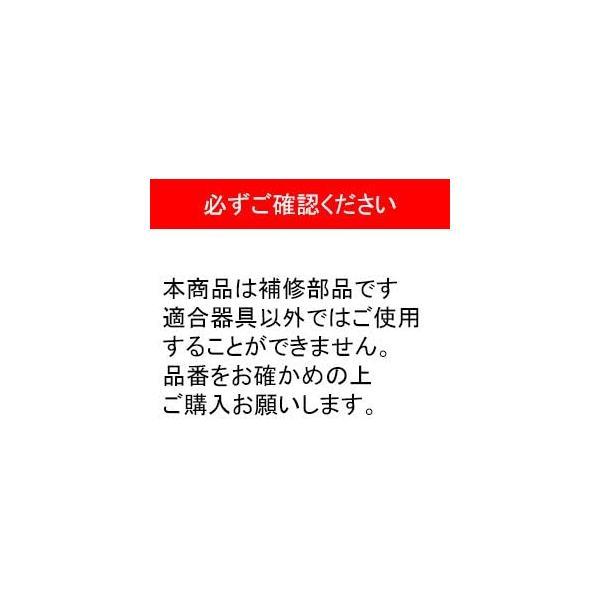 NEC 照明器具用リモコン LEDシーリングライト用 電池別売 RE0209|vivaldistr|04