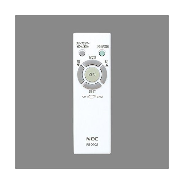 NEC 照明器具用リモコン LEDシーリングライト用 電池別売 RE0202 vivaldistr