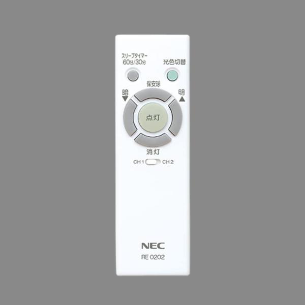 NEC 照明器具用リモコン LEDシーリングライト用 電池別売 RE0202 vivaldistr 03