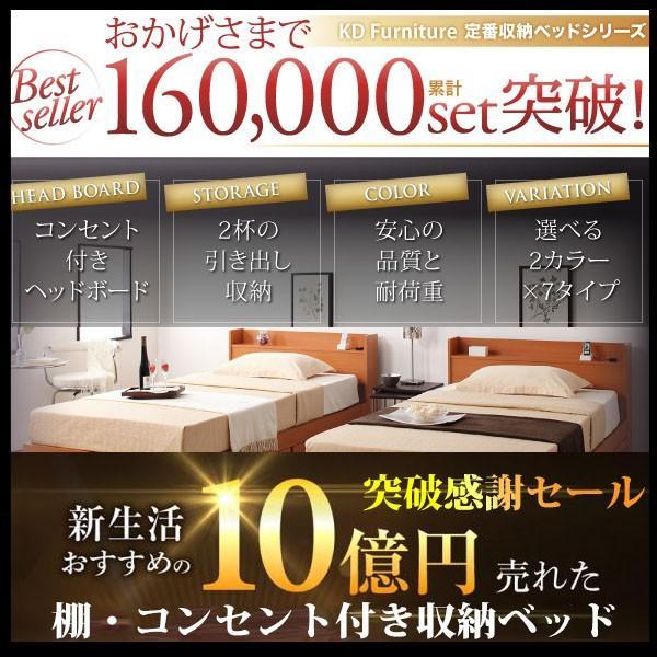 コンセント付き収納ベッド Ever エヴァー プレミアムポケットコイルマットレス付き ダブル|vivamaria|03