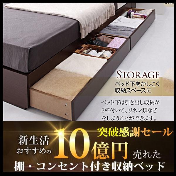 コンセント付き収納ベッド Ever エヴァー プレミアムポケットコイルマットレス付き ダブル|vivamaria|05