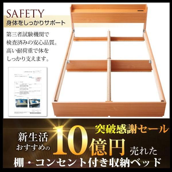 ベッド 収納付き シングルベッド 収納ベッド マルチラススーパースプリングマットレス付き|vivamaria|06