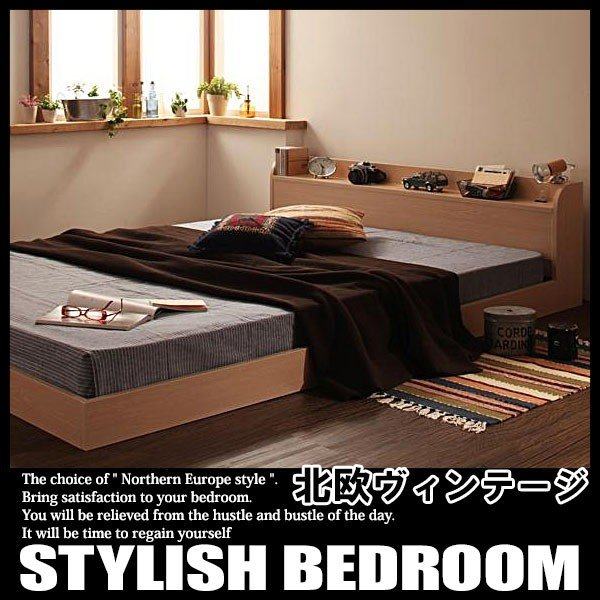 ベッド ローベッド フロアベッド シングルサイズ ボンネルコイルマットレスハードタイプ付き|vivamaria