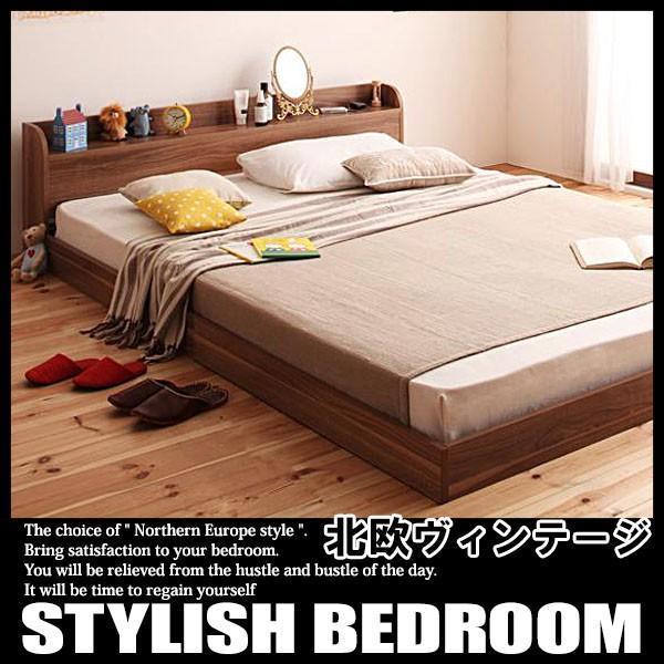 ベッド ローベッド フロアベッド シングルサイズ ボンネルコイルマットレスハードタイプ付き|vivamaria|04