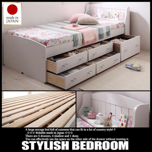 ベッド 引き出し付き 収納ベッド シングルベッド Amelie アメリ フレームのみ|vivamaria