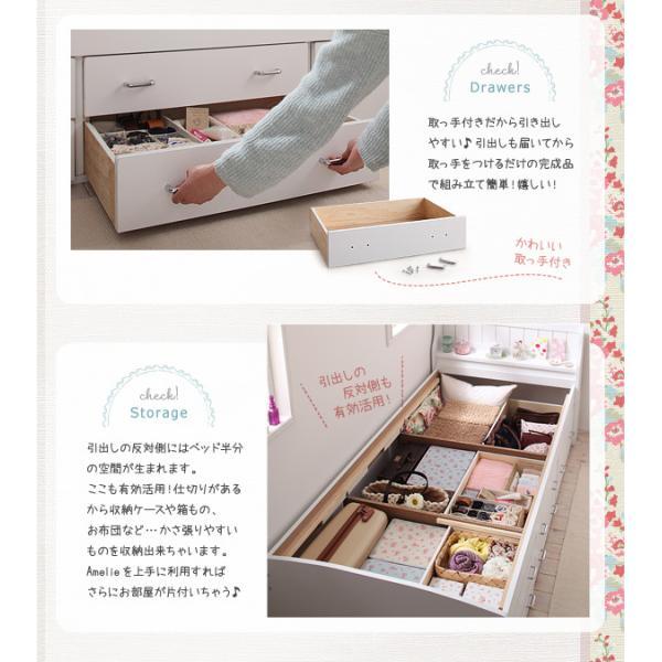 ベッド 引き出し付き 収納ベッド シングルベッド Amelie アメリ フレームのみ|vivamaria|06
