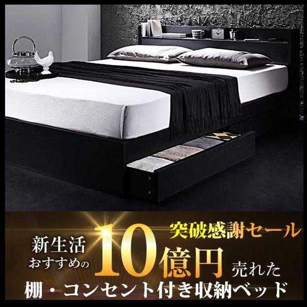 ベッド 収納付き シングルベッド 収納ベッド スタンダードポケットコイルマットレス付き|vivamaria|02
