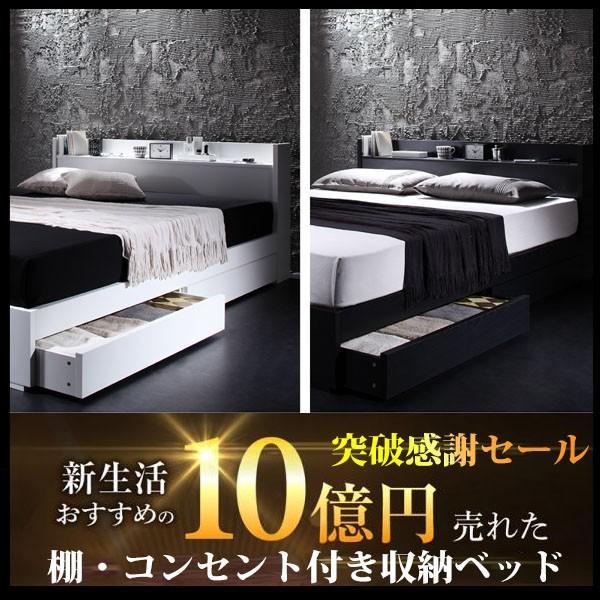 ベッド 収納付き シングルベッド 収納ベッド スタンダードポケットコイルマットレス付き|vivamaria|03