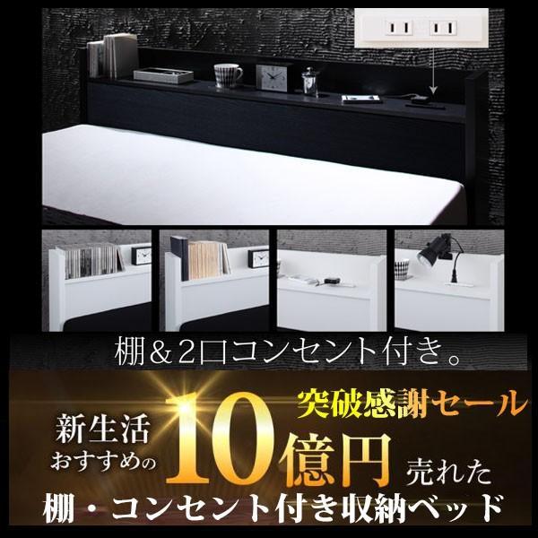 ベッド 収納付き シングルベッド 収納ベッド スタンダードポケットコイルマットレス付き|vivamaria|04