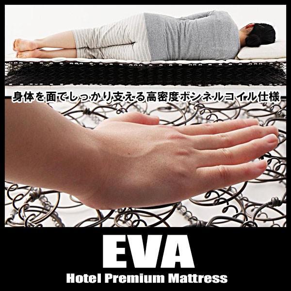 マットレス キング EVA エヴァ ホテルプレミアム 抗菌防臭防ダニ 高密度ボンネルコイル 硬さ:かため|vivamaria|03