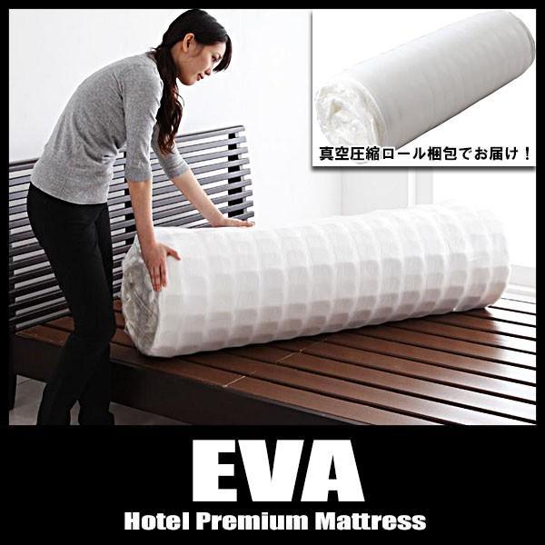 マットレス キング EVA エヴァ ホテルプレミアム 抗菌防臭防ダニ 高密度ボンネルコイル 硬さ:かため|vivamaria|04