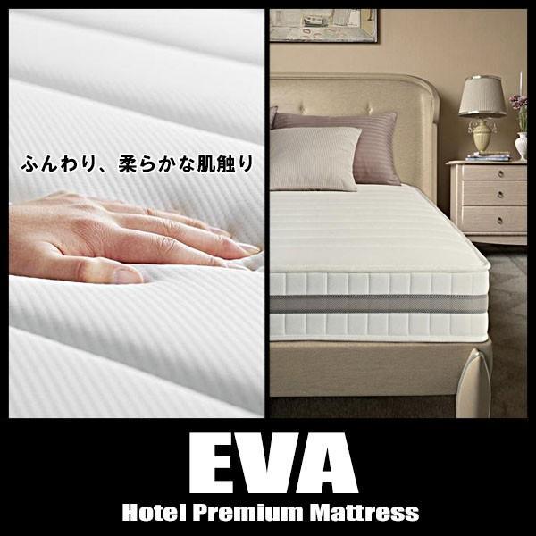 マットレス キング EVA エヴァ ホテルプレミアム 抗菌防臭防ダニ 高密度ボンネルコイル 硬さ:かため|vivamaria|05