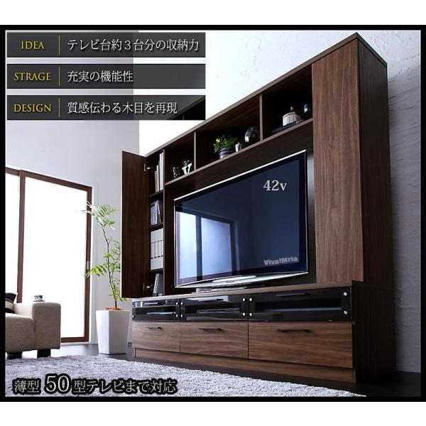 テレビ台 収納 ハイタイプ  テレビボード 50V型対応|vivamaria