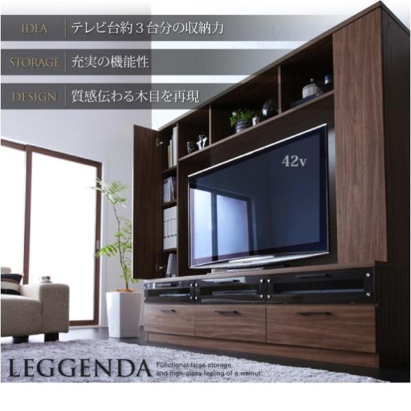 テレビ台 収納 ハイタイプ  テレビボード 50V型対応|vivamaria|03
