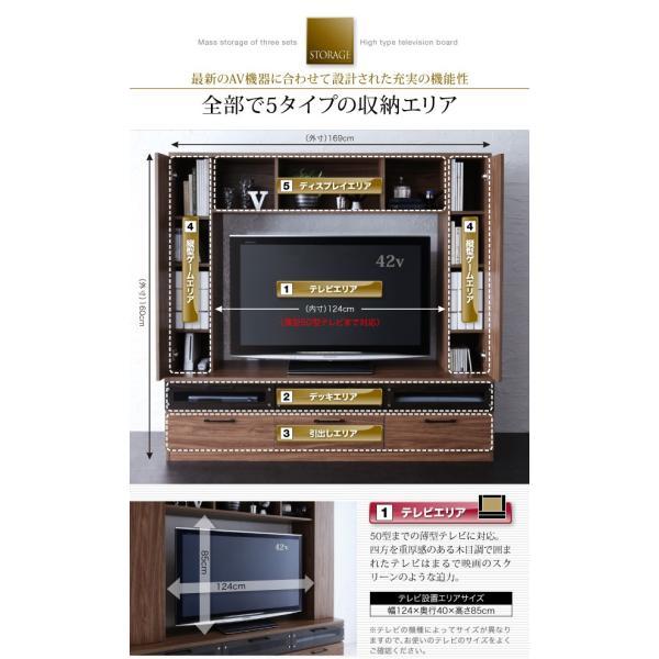 テレビ台 収納 ハイタイプ  テレビボード 50V型対応|vivamaria|05
