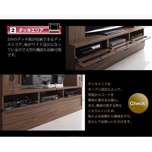 テレビ台 収納 ハイタイプ  テレビボード 50V型対応|vivamaria|06