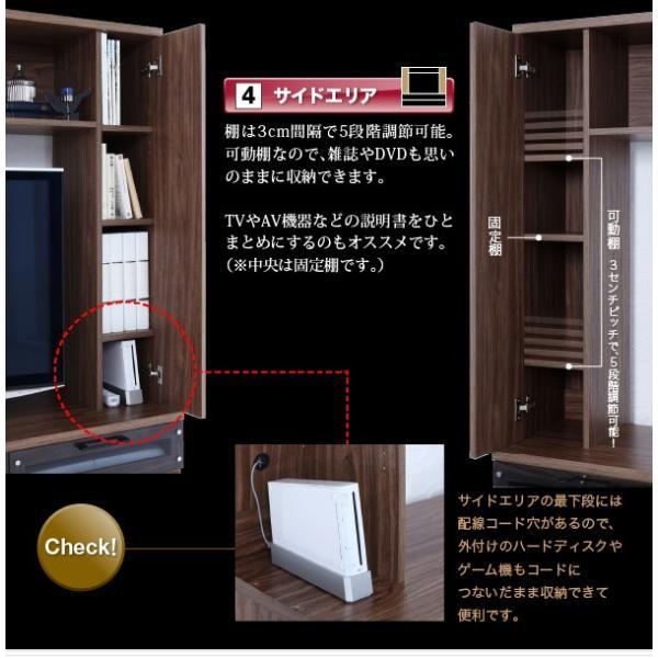 テレビ台 収納 ハイタイプ  テレビボード 50V型対応|vivamaria|08