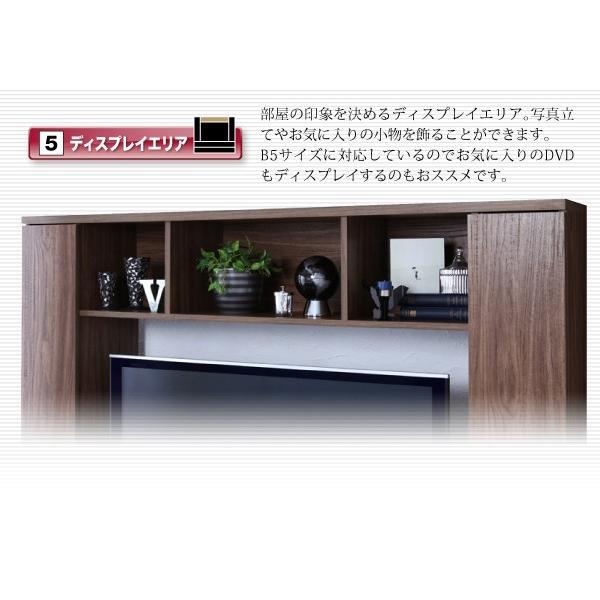 テレビ台 収納 ハイタイプ  テレビボード 50V型対応|vivamaria|09