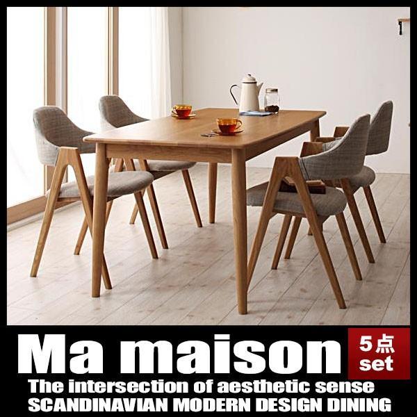 ダイニングテーブルセット 5点セット 北欧デザイン ダイニングセット Ma maison マ・メゾン|vivamaria|06
