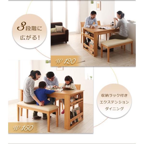 ダイニングテーブルセット 6点セット 伸縮 収納ラック付き ダイニングセット Dream.3|vivamaria|03