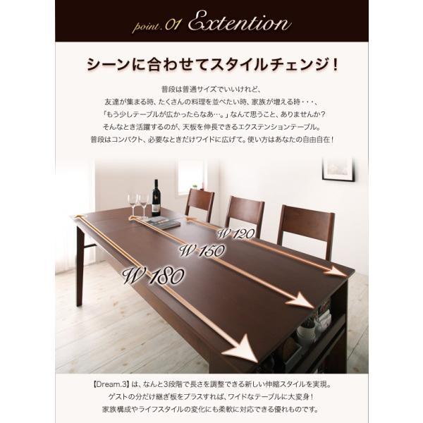ダイニングテーブルセット 6点セット 伸縮 収納ラック付き ダイニングセット Dream.3|vivamaria|04