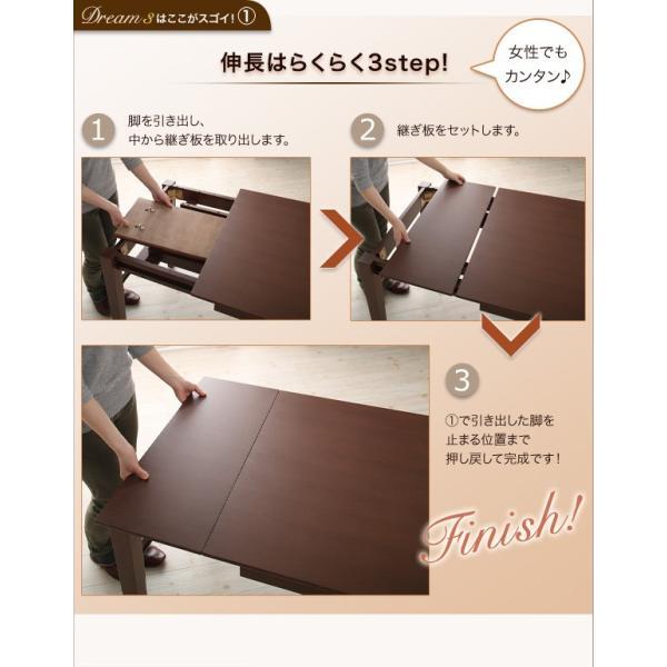 ダイニングテーブルセット 6点セット 伸縮 収納ラック付き ダイニングセット Dream.3|vivamaria|06
