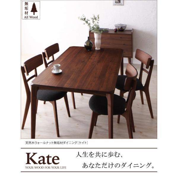 ダイニングテーブルセット 5点セット 北欧デザイン ダイニングセット Kate ケイト|vivamaria|02