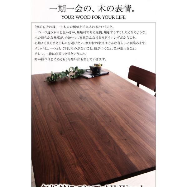 ダイニングテーブルセット 5点セット 北欧デザイン ダイニングセット Kate ケイト|vivamaria|04