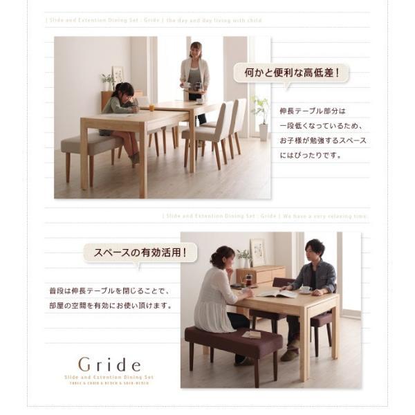 ダイニングテーブルセット 8点セット 伸縮 ダイニングセット Gride グライド|vivamaria|06
