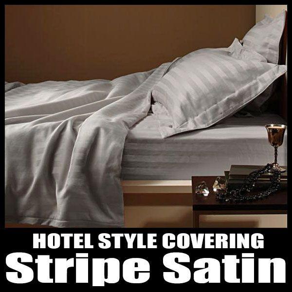 寝具カバー ボックスシーツ マットレスカバー ホテルスタイル ストライプサテンカバーリング ダブル|vivamaria|06