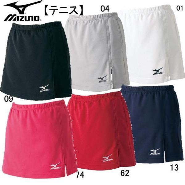 eff48ca7da199 レディース スカート(インナー・ポケット付き)【MIZUNO】ミズノ ラケットスポーツウェアー 15SS