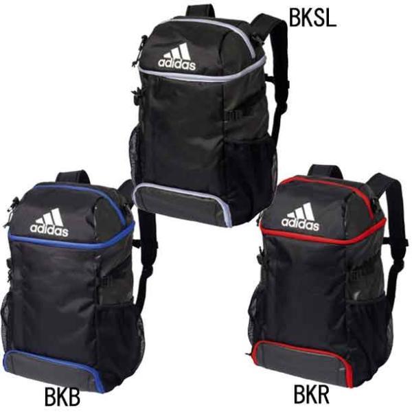 ボール用デイパック  adidas アディダス サッカー ボールケース・リュック 20SS(ADP31BKSL/BKB/BKR)