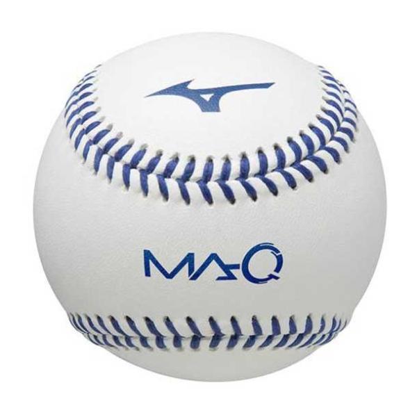 野球ボール回転解析システム MA-Q(センサー本体) MIZUNO ミズノ 野球 ボール トレーニング用 (1GJMC10000)
