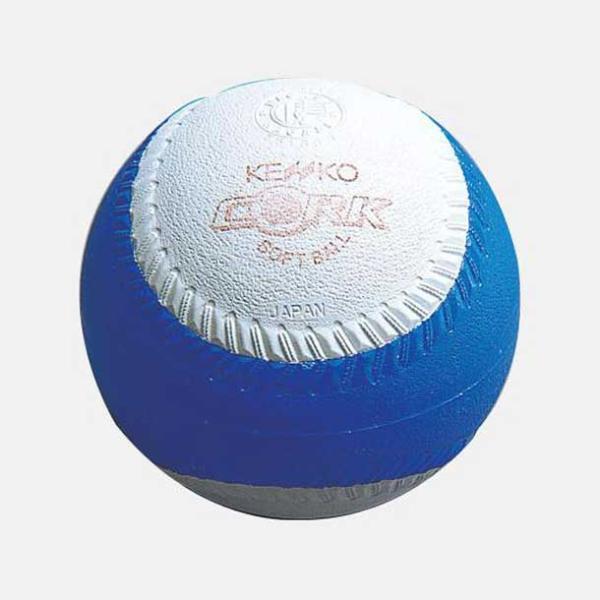 ナガセケンコー/トレーニングソフトボール3号(回転チェック用) MIZUNO ミズノ ソフトボール ボール トレーニング用 (2OS823)