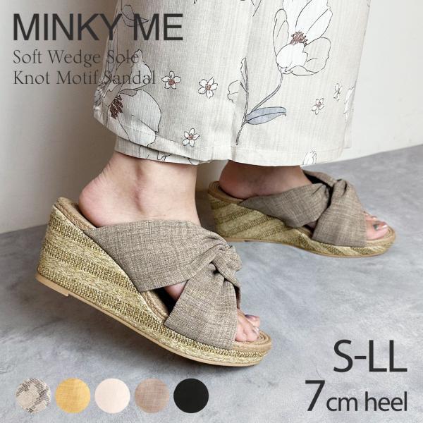 柔らかウェッジソール&ジュート柄ふかふかクッションノットモチーフサンダル低反発インソールレディース靴minkymeミンキーミー
