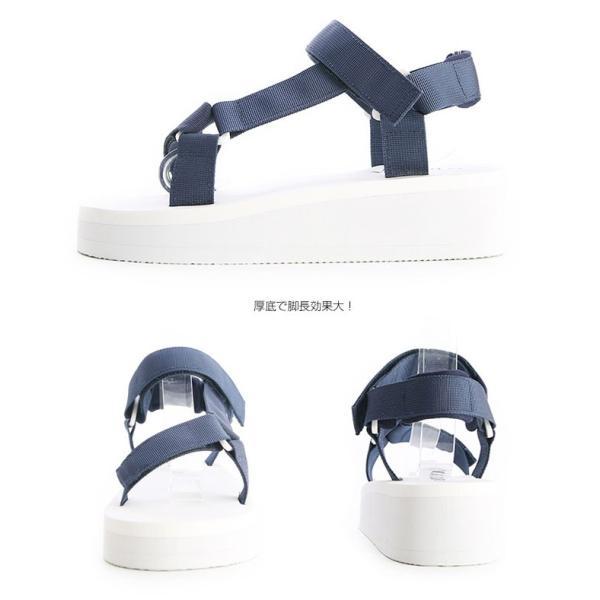 Vivian ヴィヴィアン ベルクロ スポーツ 厚底 サンダル 低反発インソール 歩きやすい レディース 靴|vivian-collection|15