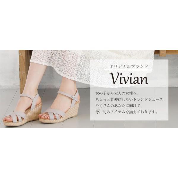 Vivian ヴィヴィアン クロス アンクル ストラップ ウェッジ サンダル オープントゥ 低反発 インソール vivian-collection 02