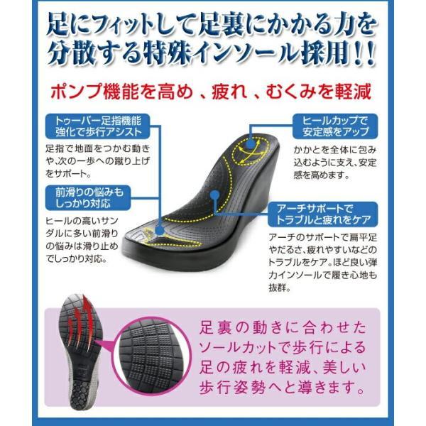 サンダル レディース 歩きやすい ヒール 美脚 黒 厚底 疲れない おしゃれ オフィス 洗える美脚サンダル 疲れにくい オフィスサ|vivian1616|06