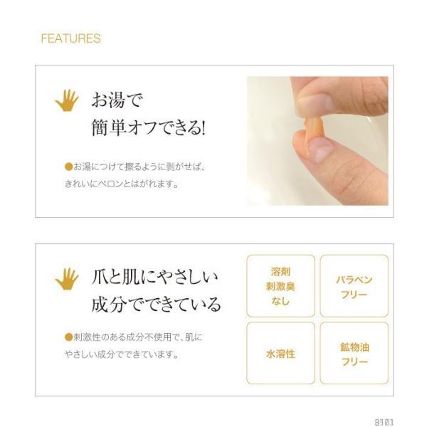 マニキュア ジェルネイル はがせる 速乾 ネイル 爪 美容液 保護 保湿 補修 ダメージ ケア さくら 香り 筆ペンタイプ 上品|vivian1616|11